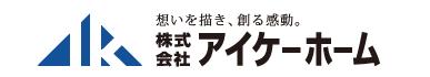 株式会社アイケーホーム